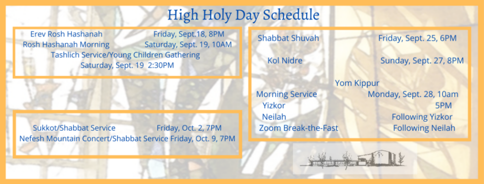High Holiday Services