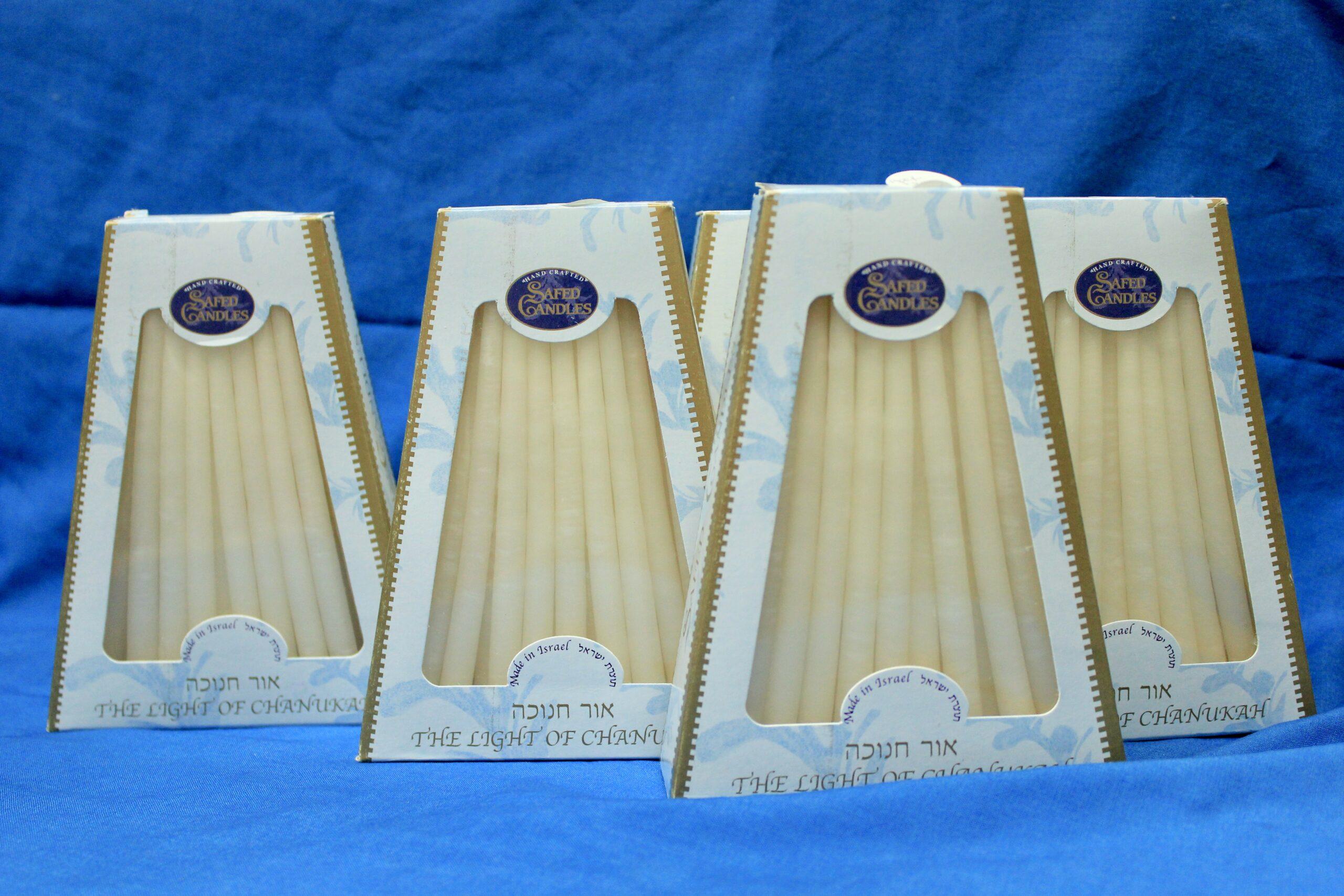 Hanukkah Candles $8.25/box (2 available)