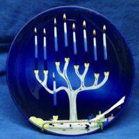Menorah Serving Plate (Glass) $18
